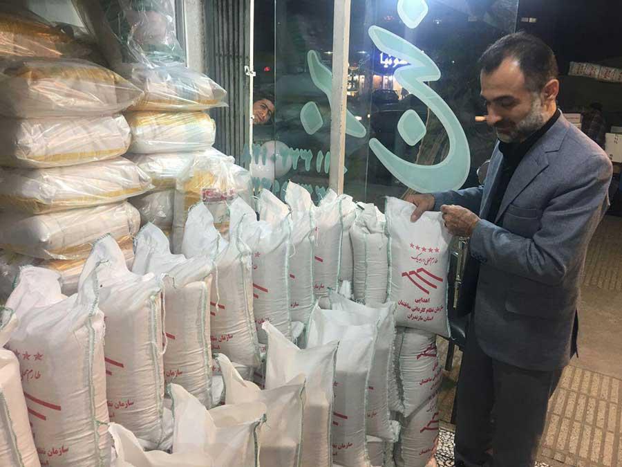 بسته بندی برنج به تعداد۵۰۰کیسه درقالب یک ماشین برای کمک به زلزله زدگان کرمانشاه توسط همکارانمان